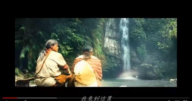 「賽德克巴萊彩虹瀑布」的圖片搜尋結果